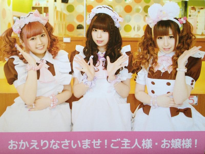 foto del maid café 1