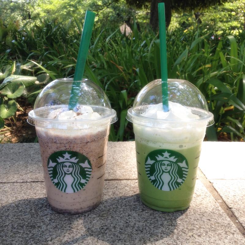 frapuccinos del Starbucks que nos tomamos en el parque de Ueno de Tokio