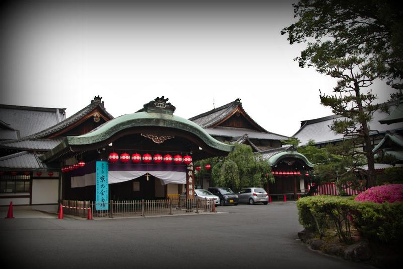 teatro Gion Corner en el barrio de Gion en Kioto