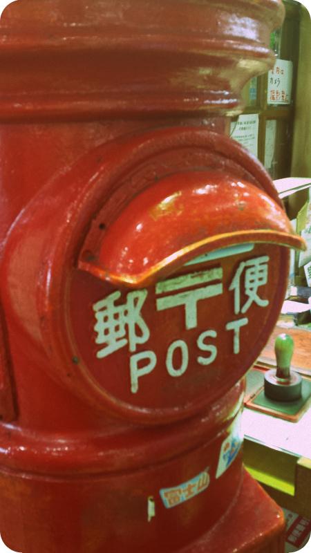 buzón de correos en La Quinta Estación del Monte Fuji
