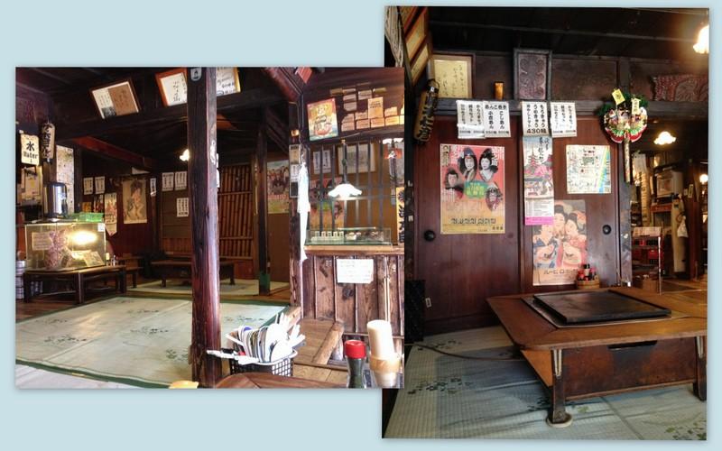 restaurante de okonomiyaki Sometaro de Asakusa en Tokio