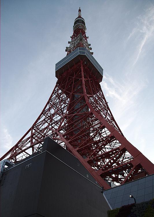 Tokyo Tower vista desde abajo