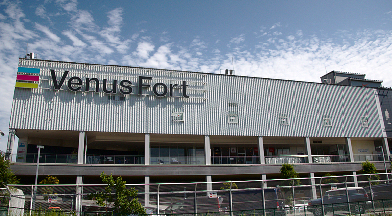 centro comercial Venus Fort en Odaiba