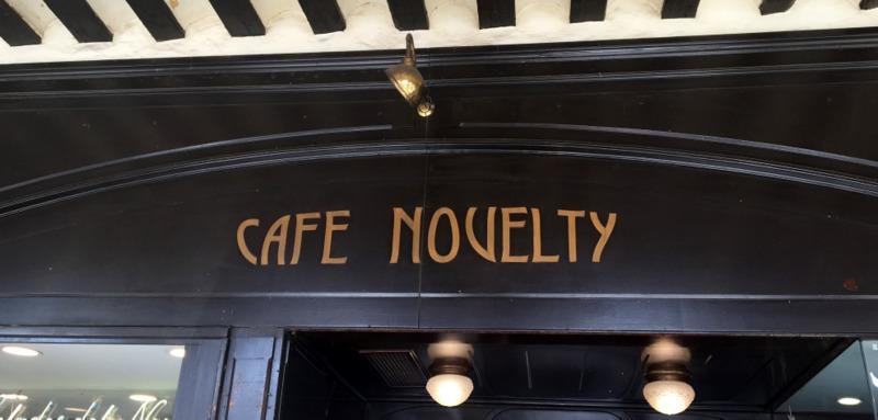 cartel del Café Novelty en Salamanca