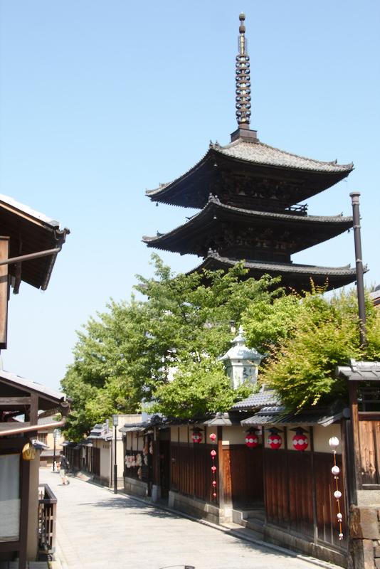 Pagoda Yasaka No To en barrio de Higashiyama en Kioto