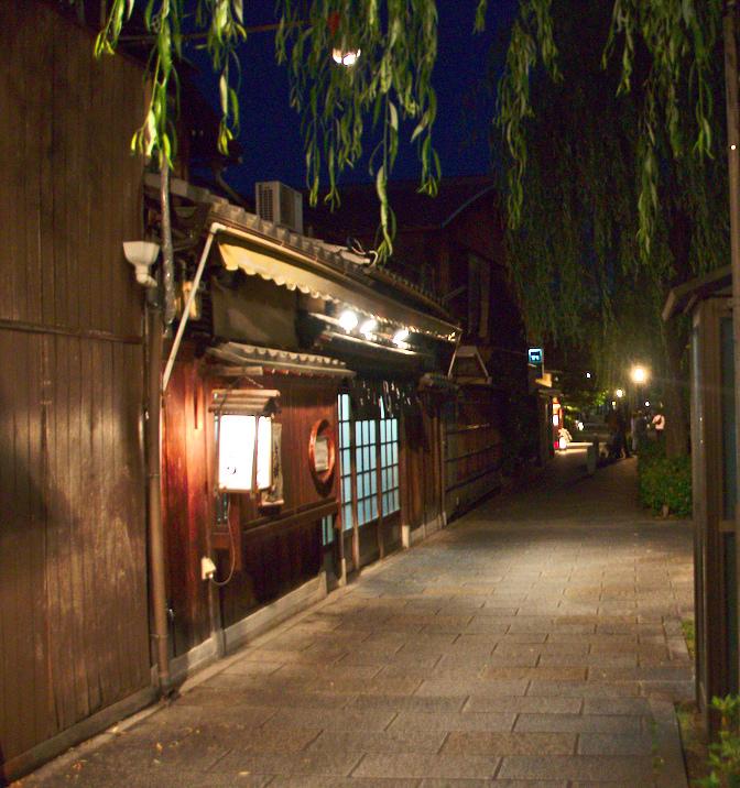 callejuela del barrio de Gion en Kioto1