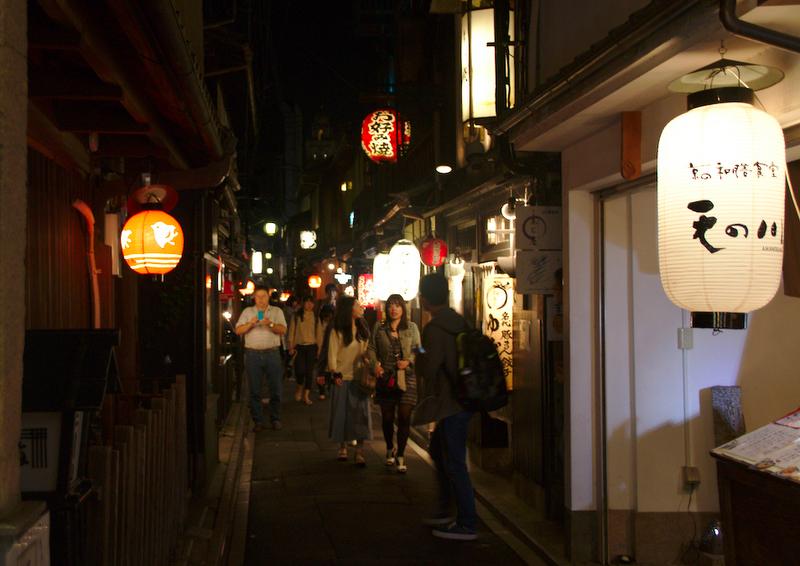 callejuela del barrio de Gion en Kioto2