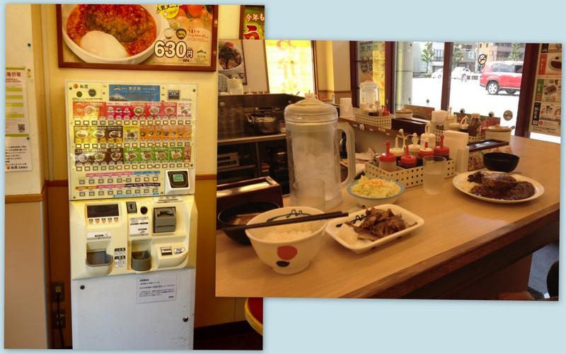comida restaurante de tickets en Kioto