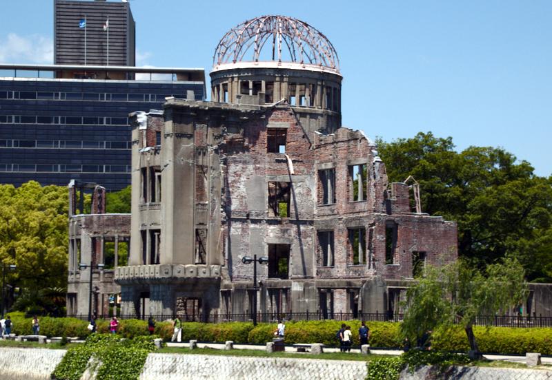 edificio de la cúpula Genbaku en Parque de la Paz de Hiroshima