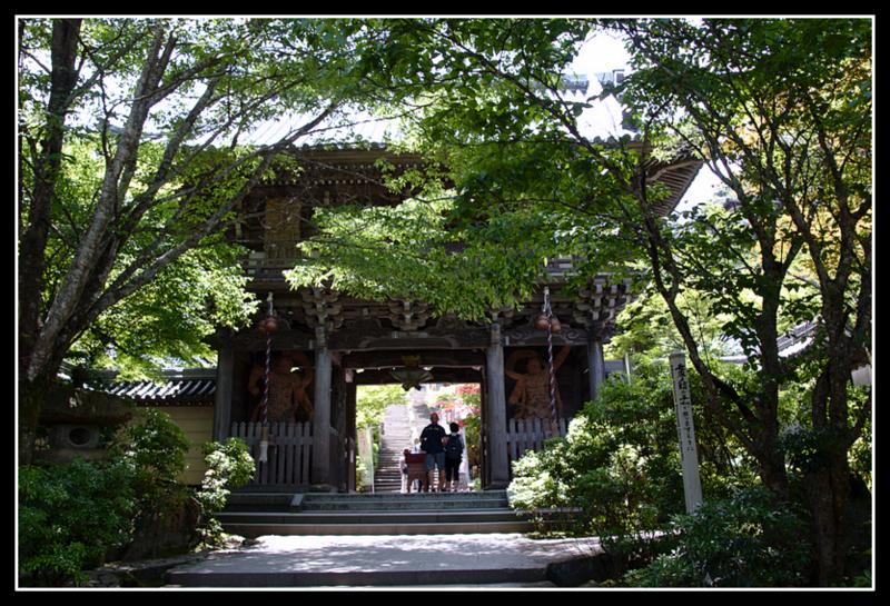 entrada del templo Daisho-in de Miyajima