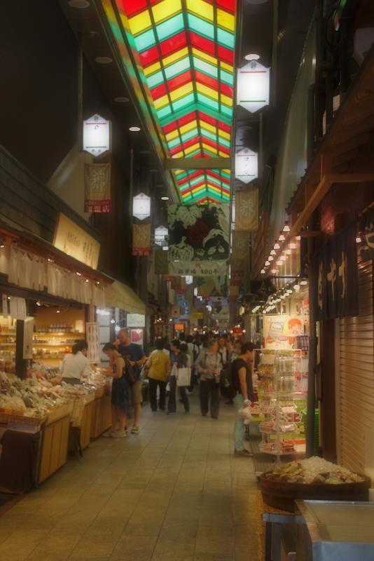 mercado de Nishiki en Kioto