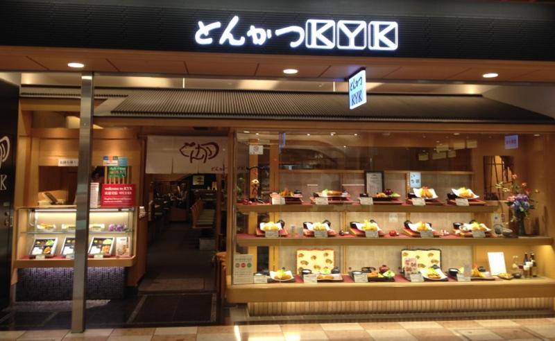 restaurante KYK de Porta Dining en Kioto Station