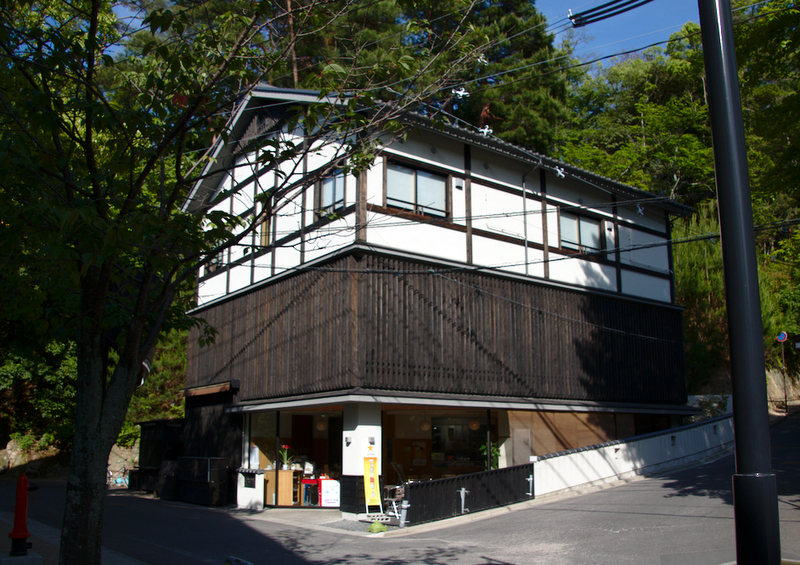 ryokan Mizuhasu en Miyajima exterior