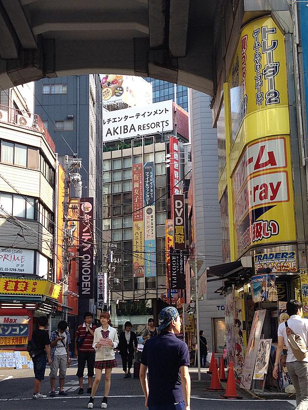 barrio de Akihabara en Tokio2