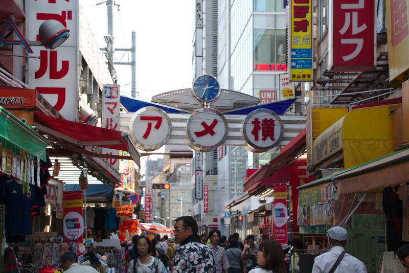 entrada a la calle Ameyoko en Tokio