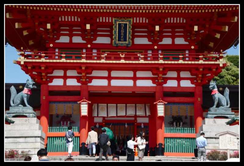 entrada del Fushimi Inari Taisha en Kioto