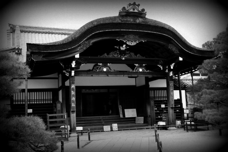 entrada del Ninna-ji en Kioto