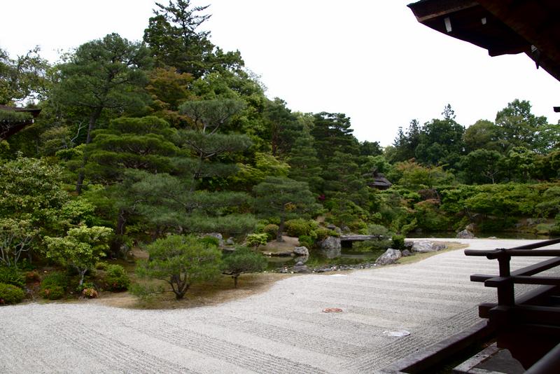 jardín del Ninna-ji en Kioto
