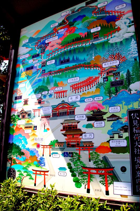 mapa del Fushimi Inari Taisha en Kioto