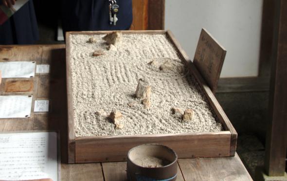 maqueta del jardín de rocas del Ryoan-ji en Kioto