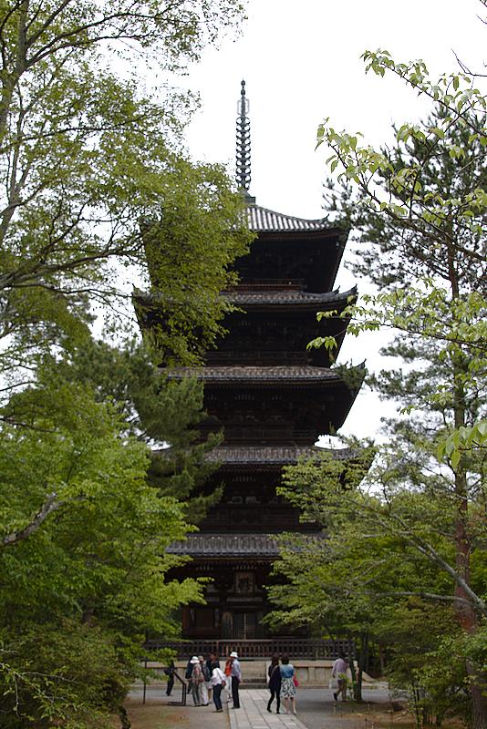 pagoda de cinco pisos del Ninna-ji en Kioto
