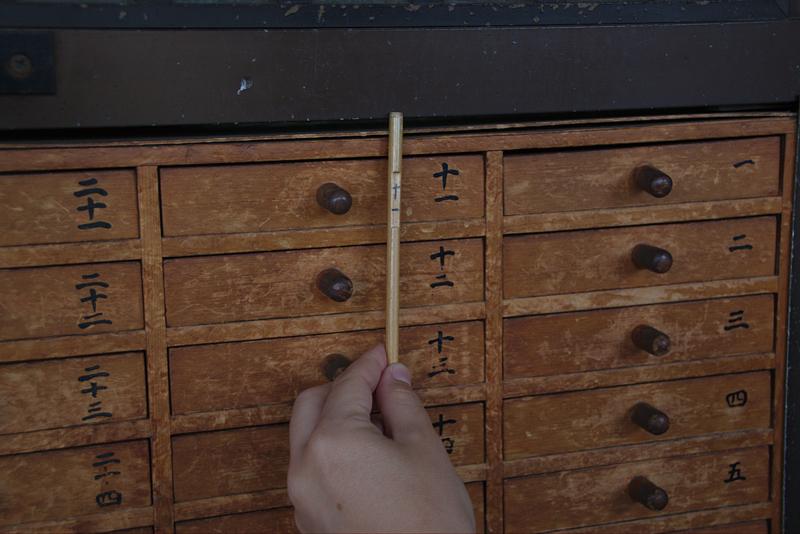cajón donde están los papeles de la fortuna del templo Senso-ji de Asakusa en Tokio