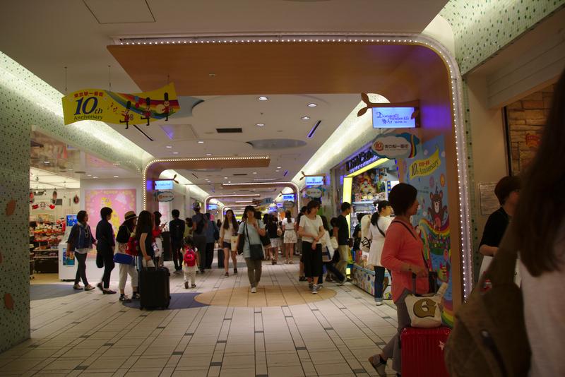 calle Character Stree en los subterráneos de la Tokyo Station