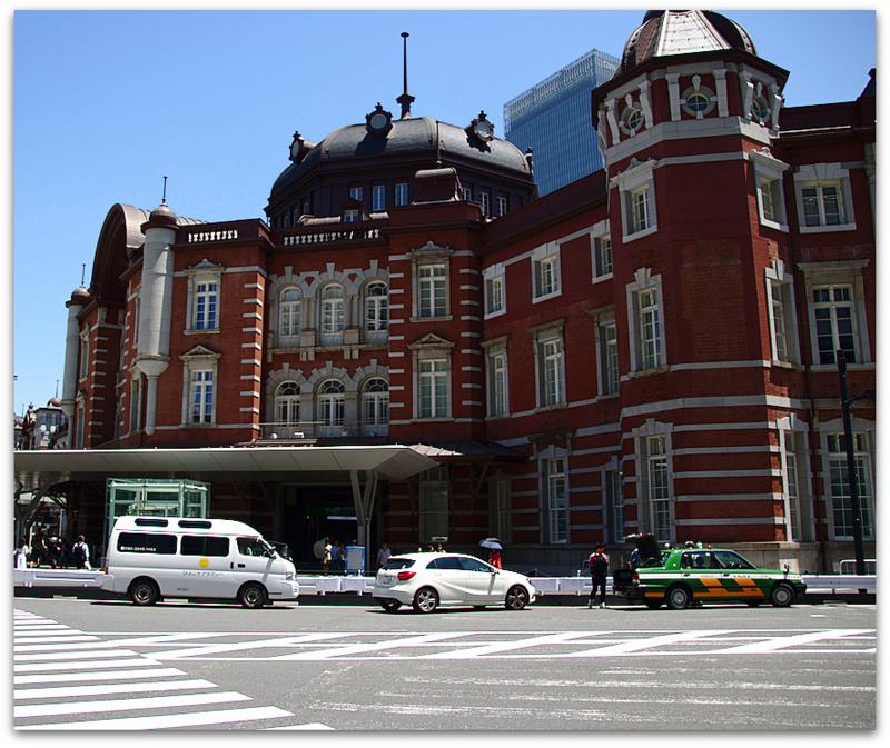 edificio de la Tokyo Station