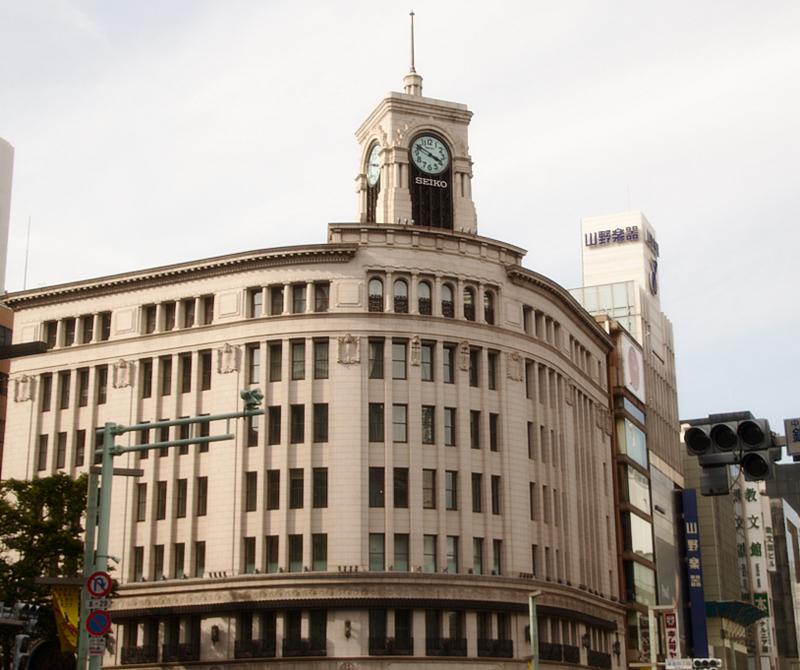 edificio del reloj Ginza Wako en la calle Ginza