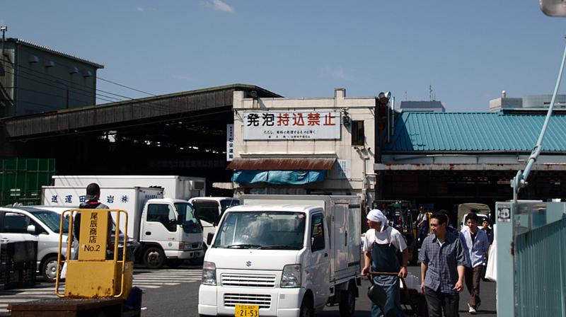 entrada al mercado de pescado Tsukiji en Tokio