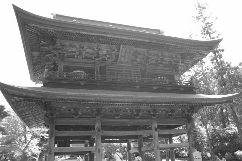 entrada del templo Engaku-ji en Kamakura