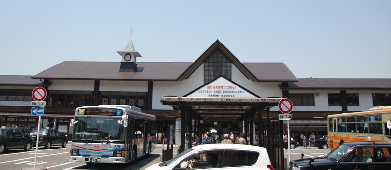 estación de Kamakura