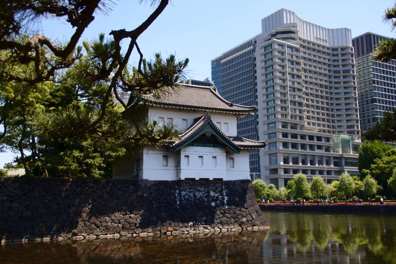 jardín de Palacio Imperial de Tokio