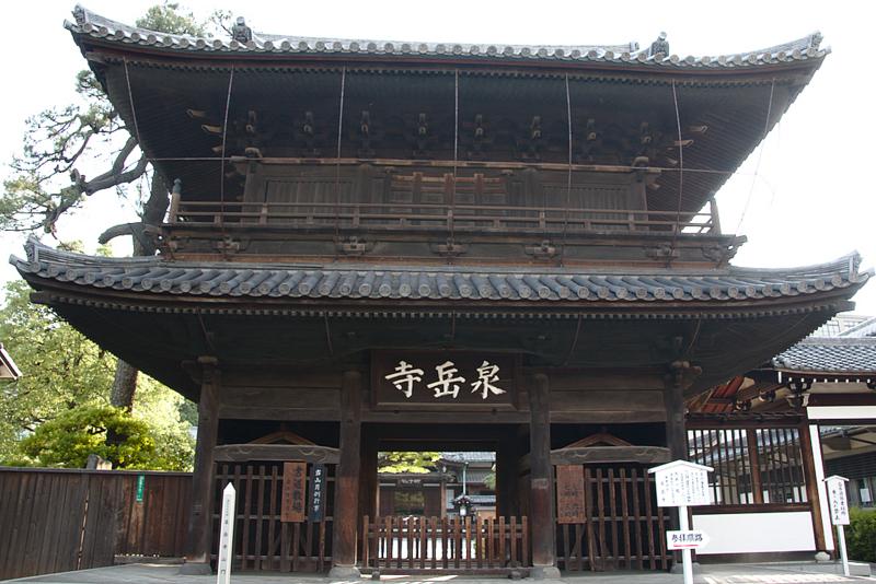 entrada del templo Sengakuji o tumba de los 47 ronin en Tokio