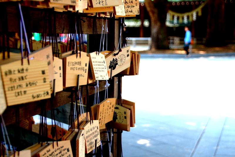 nuestra tablilla ema colgada en el Santuario Meiji de Harujuku en Tokio