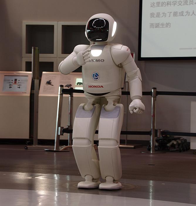 robot Asimo en el museo Miraikan de Odaiba