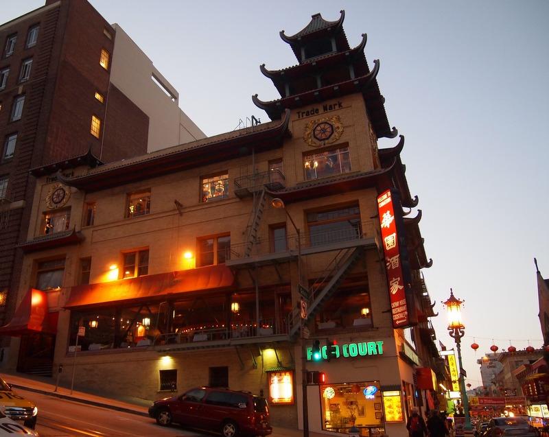 edificio en Chinatown en San Francisco
