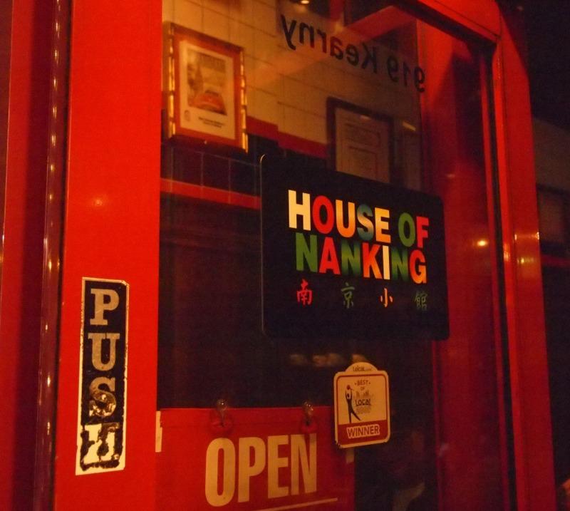 restaurante House of Nanking en Chinatown de San Francisco