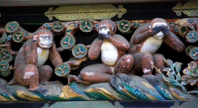 Foto de Viajar Code de Nikko II