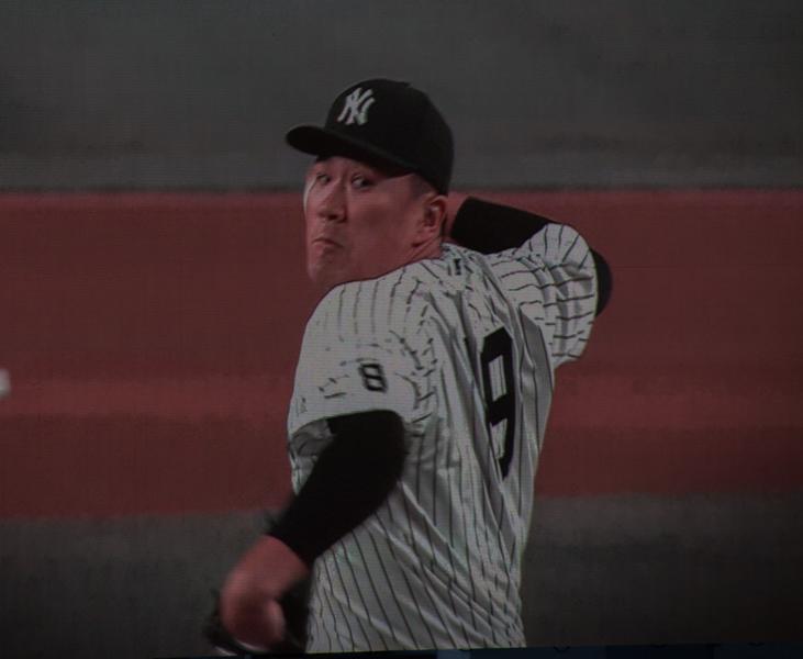 Tanaka de los Yankees