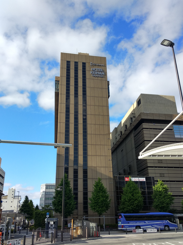 hotel Keihan Kyoto Grande 0