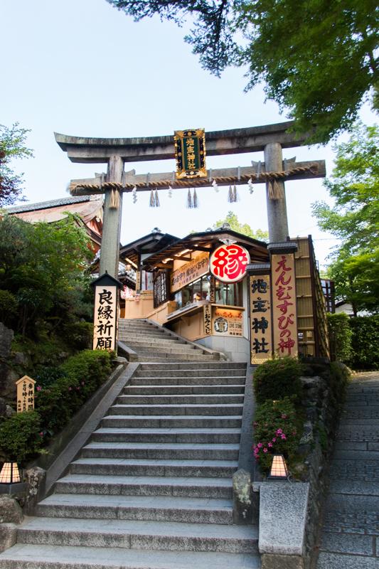 Templo Kiyomizudera 10