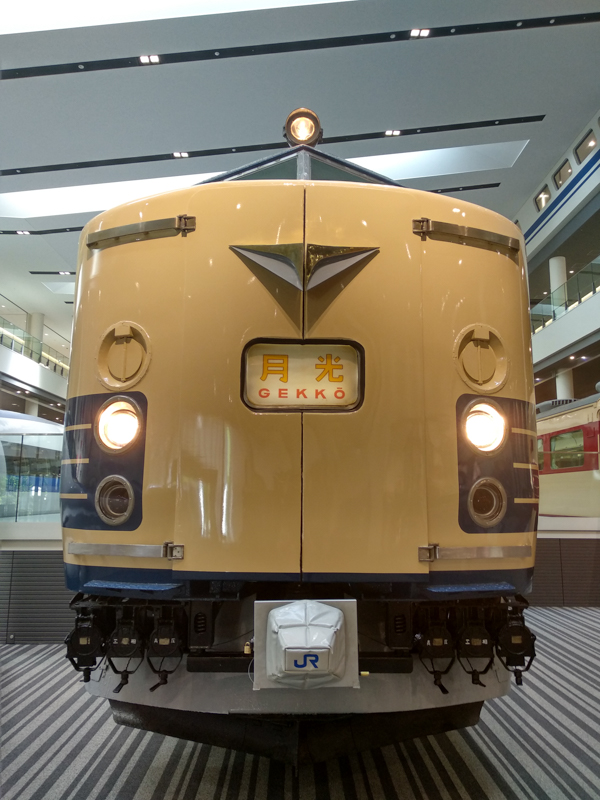 Museo del Ferrocarril de Kioto 2