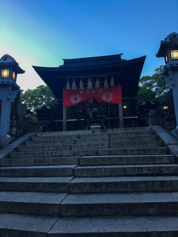 Fushimi Inari cima 1