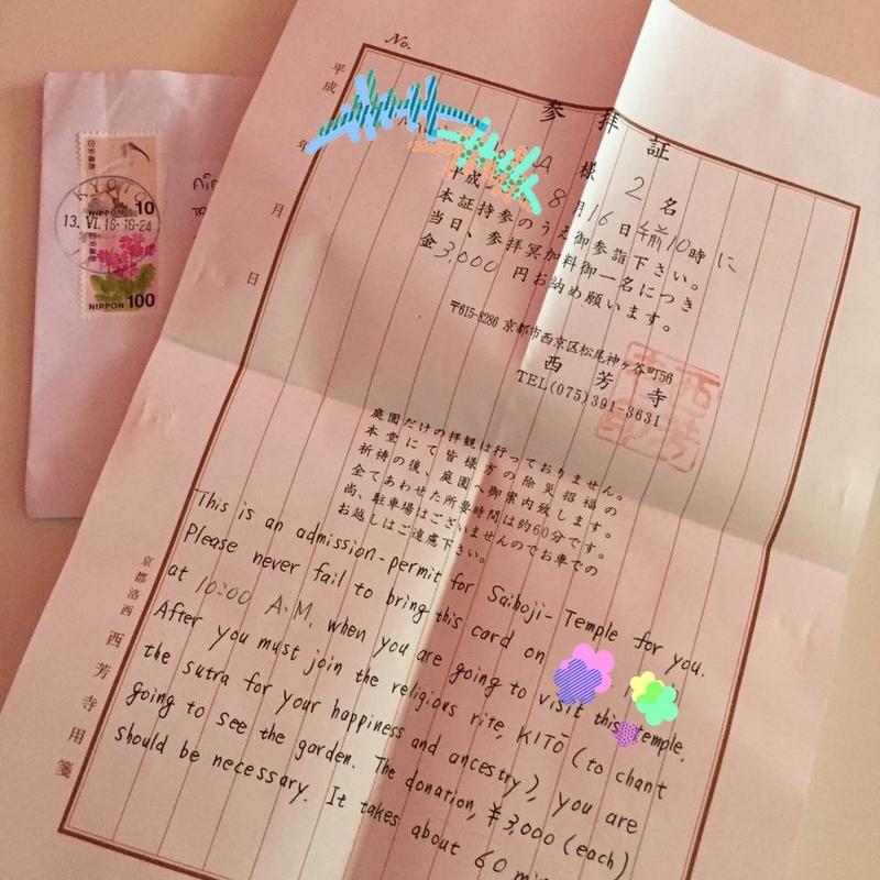 carta Kokedera
