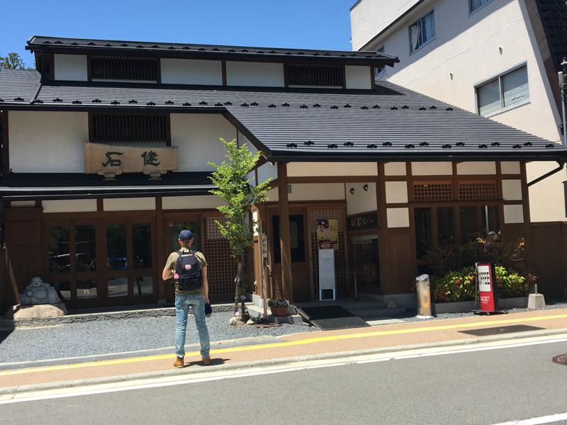 cafetería Koyasan 1