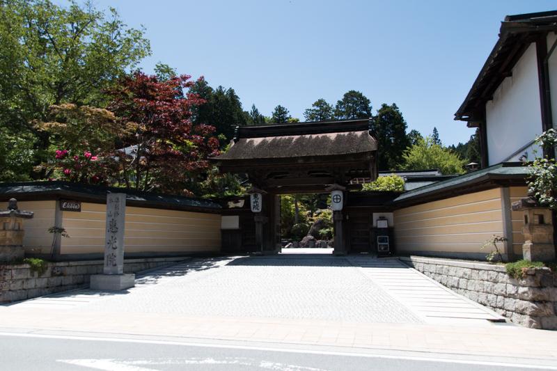 entrada templo Ekoin