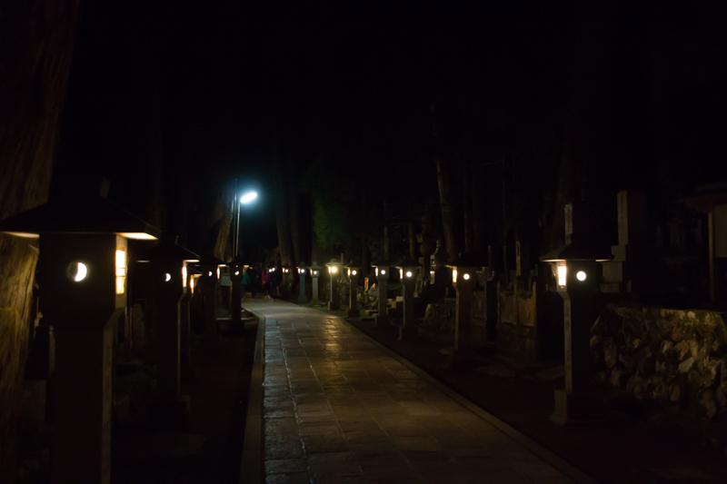 cementerio Okunoin 1