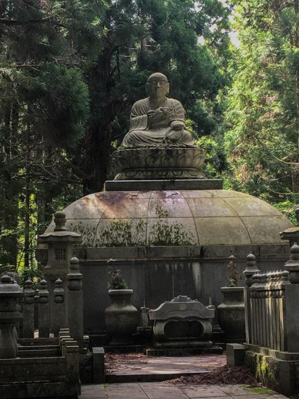 Cementerio Okunoin 8