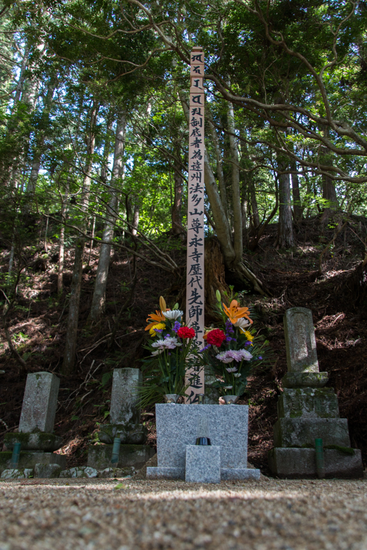 Cementerio Okunoin 4
